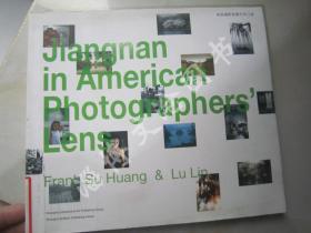 美国摄影家眼中的江南 (jiangman in American PhotographersLens