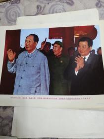 """1970年5月21日,毛主席丶林副主席丶诺罗敦丶西哈努克亲王出席""""支持世界人民反对美帝国主义斗争大会"""