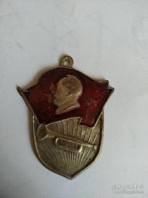 纪念章     赠  欲血奋战于文化革命的指战员《13278514831》