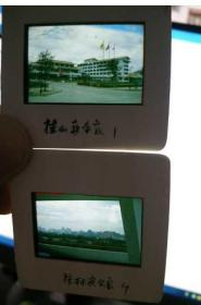 桂林(山)宾馆 幻灯片 4张