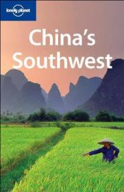 China's Southwest