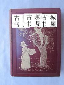 古籍,《玛丽亚·埃奇沃斯的故事》黑白插图,1903年出版,精装