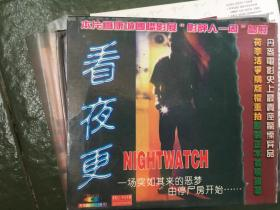 实拍 丹麦 奥勒·博内代尔 Ole Bornedal 尼古拉·科斯特-瓦尔道 Nikolaj Coster-Waldau 看夜更 Nattevagten (1994) VCD 后被美国翻拍
