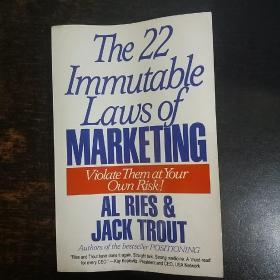 英文原版:The 22 Immutable Laws of Marketing: Violate Them at Your Own Risk