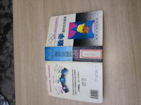数学奥林匹克题典