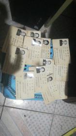 老身份证(1987年12月签发)(12张合售代老照片)