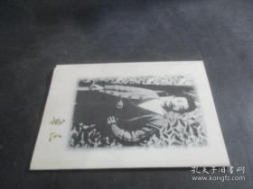 鲁迅 明信片(一套10张)卡片背后有鲁迅文字【鲁迅博物馆出版特别少见】
