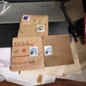四张盖戳邮票【如图实物图,2张面值8分,面值20分和50分各一张】