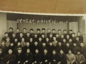 1973年 文登师范进修二班结业结业合影留念 戴毛主席像章,老照片  红色收藏 文登县老照片 文登照片 威海照片 威海老照片