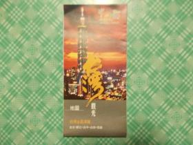 台湾观光地图2011年版