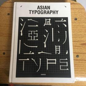Asian Typography 亞洲排版 全英文