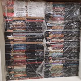 中国读本大全套,106册合售。中国国际广播出版社。仅印5000册。