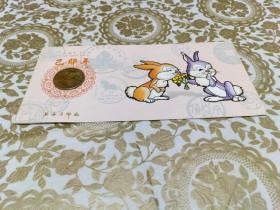 1999己卯年 兔年生肖小铜章(礼品卡-IIA)