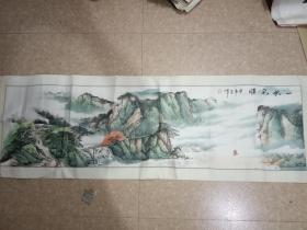 国画家林彦新 山水画作品   145CM。45CM