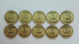 1981年铜1角、一角、壹角(10枚和售,全新未流通、带原光)