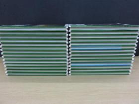 日本陶磁大系 全28册、 平凡社年版  精装    厚册