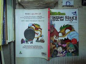 韩文书一本  。、。、