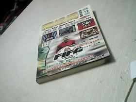 藏经阁 游戏攻略 2001.12 无碟.