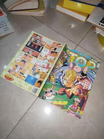 热门少年TOP( 1  2  3   5  6   9   ) 全新型漫画丛书系列       6本合售