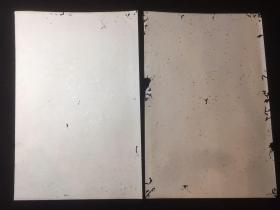 【铁牍精舍】【书画老材料】 民国撒金册页两折,稍有虫蛀,火气全无,书画佳品,31.8x21cm