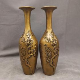 大清御制底款  純銅精刻梅花花瓶一對 尺寸高23厘米 直徑5.8厘米 重量約1200克,