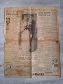 LOS ANGELES EXAMINER 洛杉矶考察报 1933年印 包邮挂刷