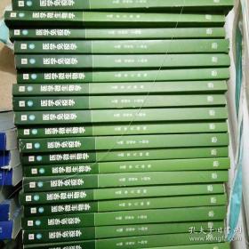 医学免疫学 司传平,丁剑冰 9787040386547 高等教育出版社