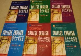 考研 现代大学英语精读123456 杨立民 外语教学与研究出版社 全套6本