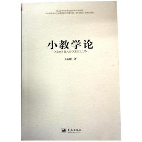 中国古代智谋故事
