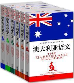 西方家庭学校教材与经典读本澳大利亚语文(套装共6册)商  澳大利亚教育部