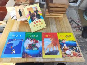 迪士尼电影故事 第一辑(4册合售) 函有套盒