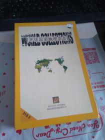 环球国家地理杂志 16碟装DVD-9【外壳有破损】