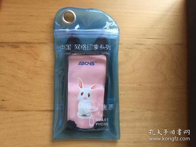 iPhone 4 手機殼 橡膠材質  (ko ko cat)