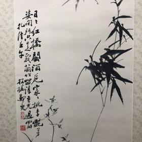 兰竹 Lanzhu