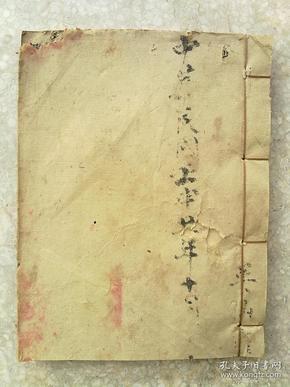 中醫手抄本                                                                                         藥方                                            驗方                    D13