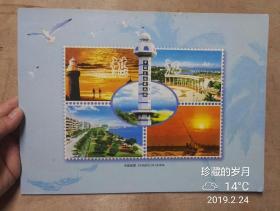 相约在中国大陆的最南端——湛江