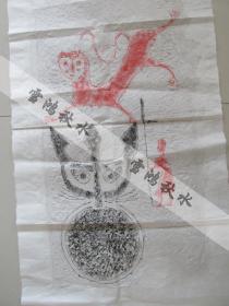 远古遗迹——青州摩崖石刻——双色拓片