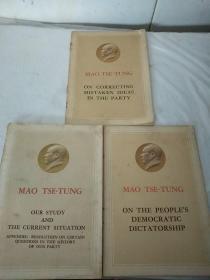 MAO TSE-TUNG (英文版 三本合售)