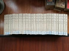 二十四史:宋史 三至四十 共38本 同一家收藏