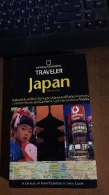 National Geographic Traveler: Japan