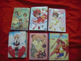 彩色卡通卡片.总共六个册子.(合计118张左右)合售1050包邮