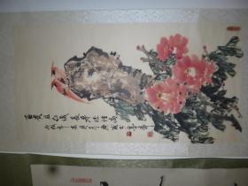 吉林著名画家张彦广:富贵且仁义,长寿德性高:对鸟。该画家以画兰著名。