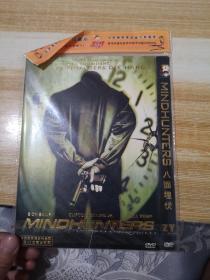 八面埋伏 DVD