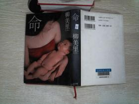 日文书  32开精装  4号