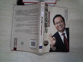 日文书  32开精装  5号