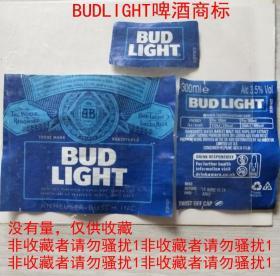 BUDLIGHT旋开式啤酒商标