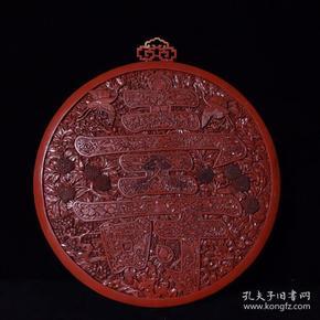 漆器雕刻寿字大挂屏直径48.5 厘米重4320克
