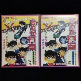 DVD光盘 名侦探柯南 105集日版卡通剧集 全套53谍塑料盒装