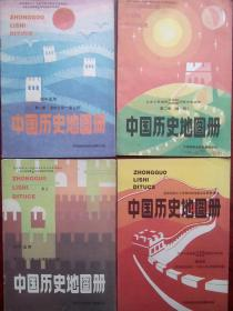 初中中国历史地图册全套4本,初中历史,初中中国历史地图册1995年第2版
