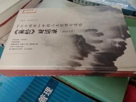 """""""六十四卦""""中的人生哲理与谋略:易经 对话录(2016年版)"""